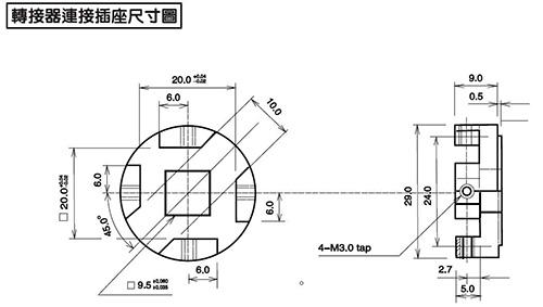 HP智能型数字扭力测试仪外形尺寸4