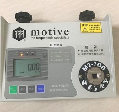 东莞某商贸公司向我公司采购的扭力测试仪等产品已交货成功