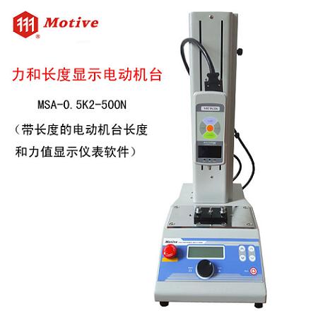 台湾一诺电子新品MSA-0.5K2-(500N)系列力-位移电动测试机